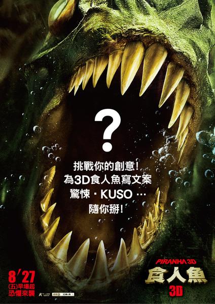 3d_banner1.jpg