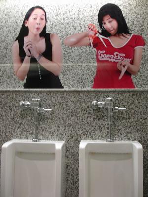 Male_Toilet3.jpg