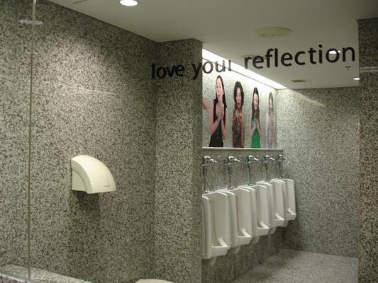 Male_Toilet4.jpg