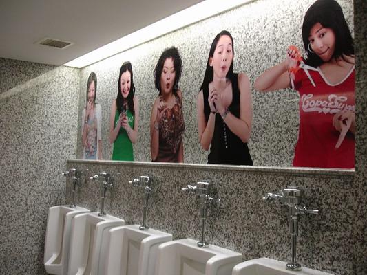 Male_Toilet5.jpg
