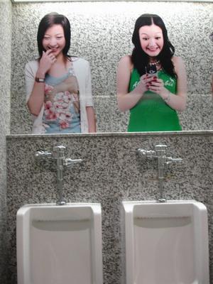 Male_Toilet1.jpg