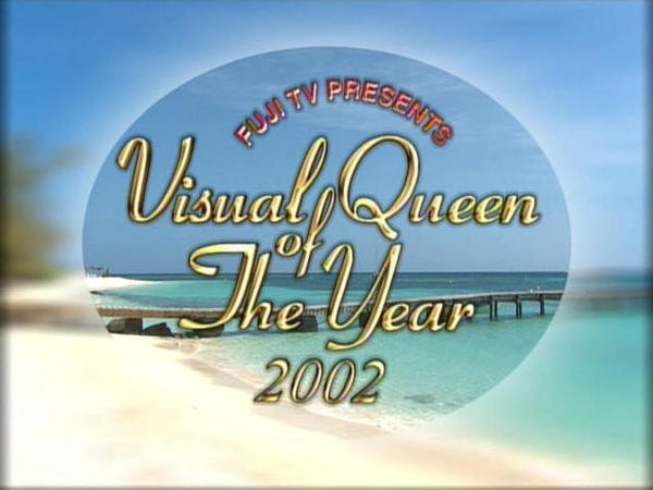 Erika.Sawajiri.澤尻繪理香-.Visual.Queen.Of.The.Year.-.Ca.Va.2002