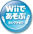 s_logo_001.jpg