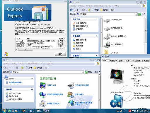 Windows_XP_7Themes.jpg