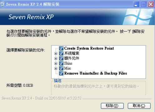 Seven Remix XP-4.jpg