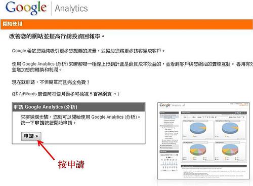 analytics1.jpg