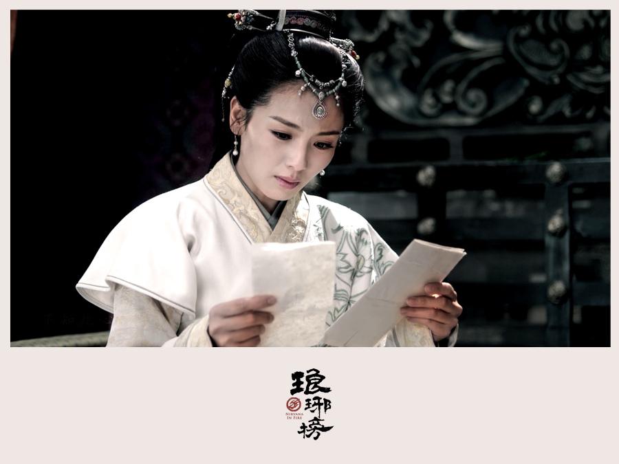 陸劇-瑯琊榜-線上看-戲劇介紹-15.jpg