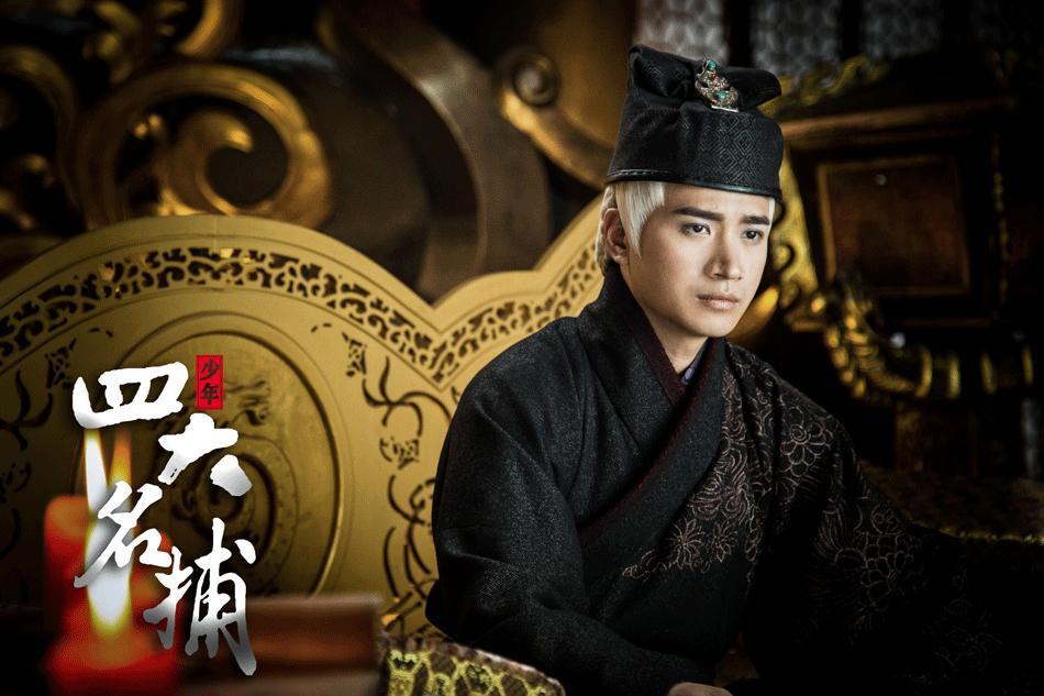 陸劇-少年四大名捕-中視-中天綜合台-線上看-戲劇介紹-33.JPG