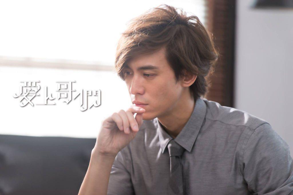台劇-愛上哥們-線上看-戲劇介紹-10.jpg