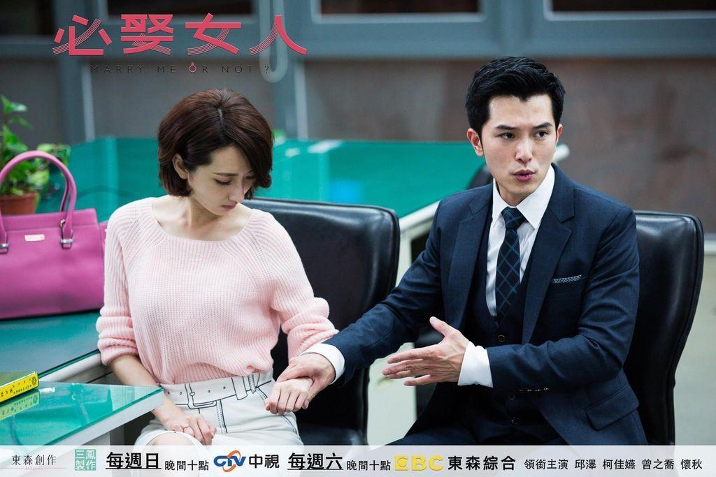 台劇-必娶女人-線上看-戲劇介紹-01.jpg