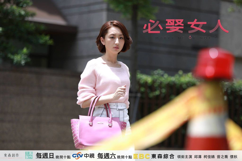 台劇-必娶女人-線上看-戲劇介紹-04.jpg