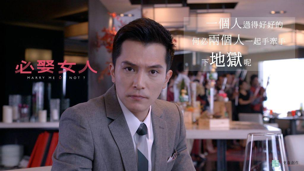 台劇-必娶女人-線上看-戲劇介紹-03.jpg