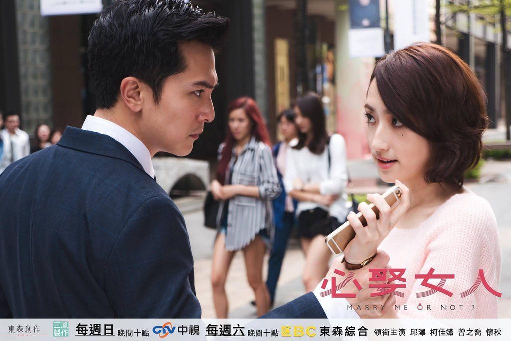 台劇-必娶女人-線上看-戲劇介紹-06.jpg