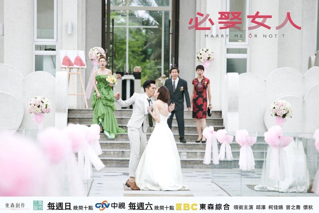 台劇-必娶女人-線上看-戲劇介紹-08.jpg