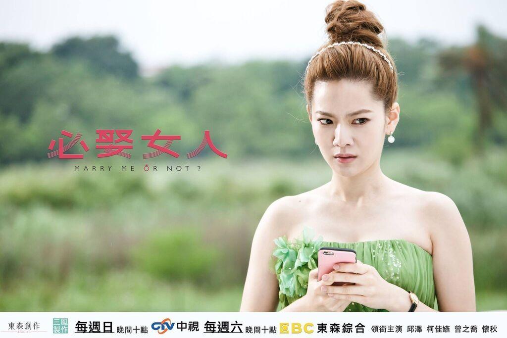 台劇-必娶女人-線上看-戲劇介紹-09.jpg