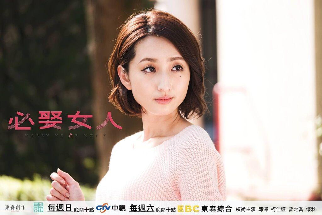 台劇-必娶女人-線上看-戲劇介紹-13.jpg