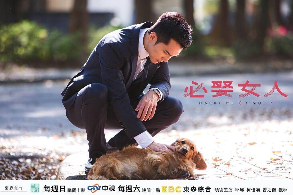 台劇-必娶女人-線上看-戲劇介紹-14.jpg