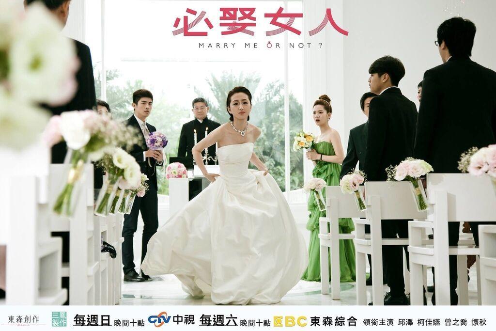 台劇-必娶女人-線上看-戲劇介紹-17.jpg