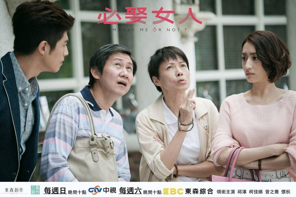 台劇-必娶女人-線上看-戲劇介紹-20.jpg