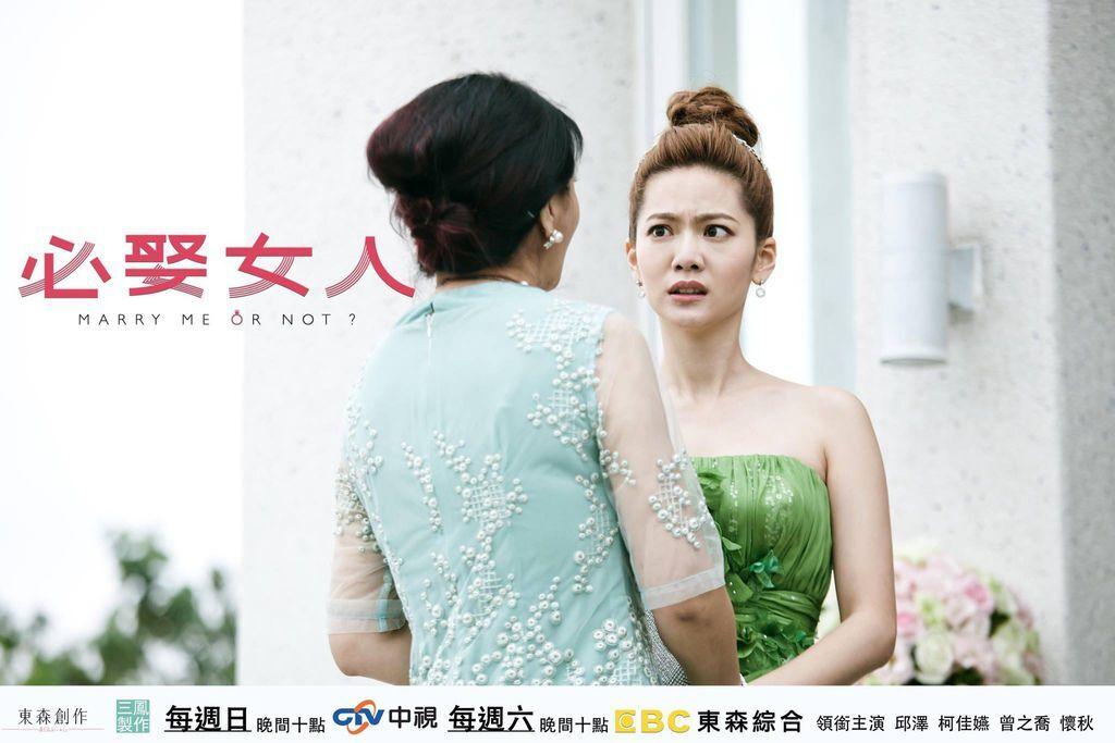 台劇-必娶女人-線上看-戲劇介紹-21.jpg
