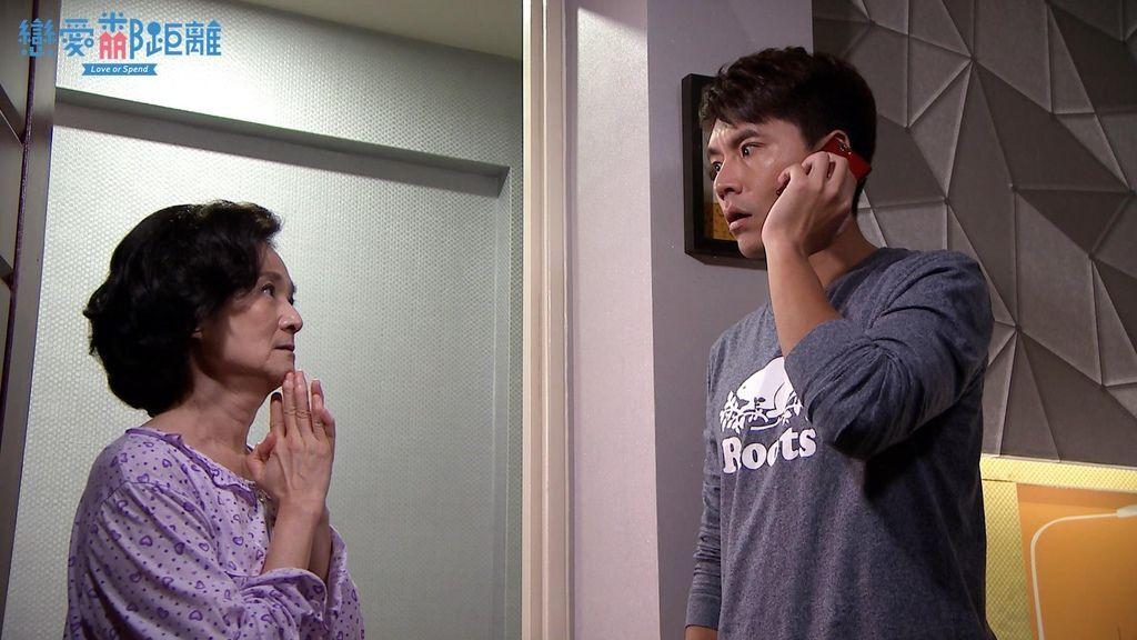 台劇-戀愛鄰距離-線上看-戲劇介紹-12.jpg