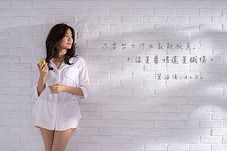 台劇-戀愛鄰距離-線上看-戲劇介紹-15.jpg