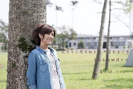 台劇-戀愛鄰距離-線上看-戲劇介紹-19.jpg