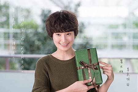 台劇-戀愛鄰距離-線上看-戲劇介紹-20.jpg
