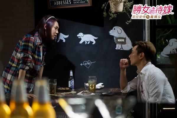 台劇-星座愛情魔羯女-線上看-04.jpg