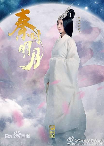 秦時明月-線上看-戲劇介紹-30.jpg