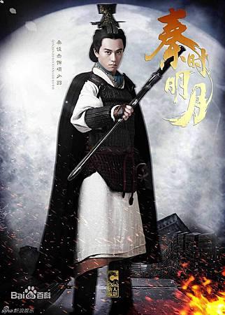 秦時明月-線上看-戲劇介紹-31.jpg