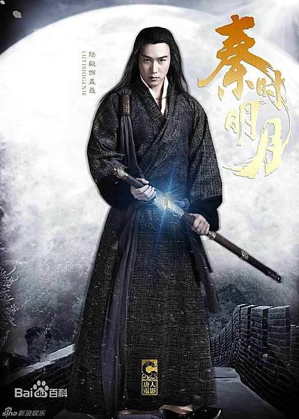 秦時明月-線上看-戲劇介紹-42.jpg