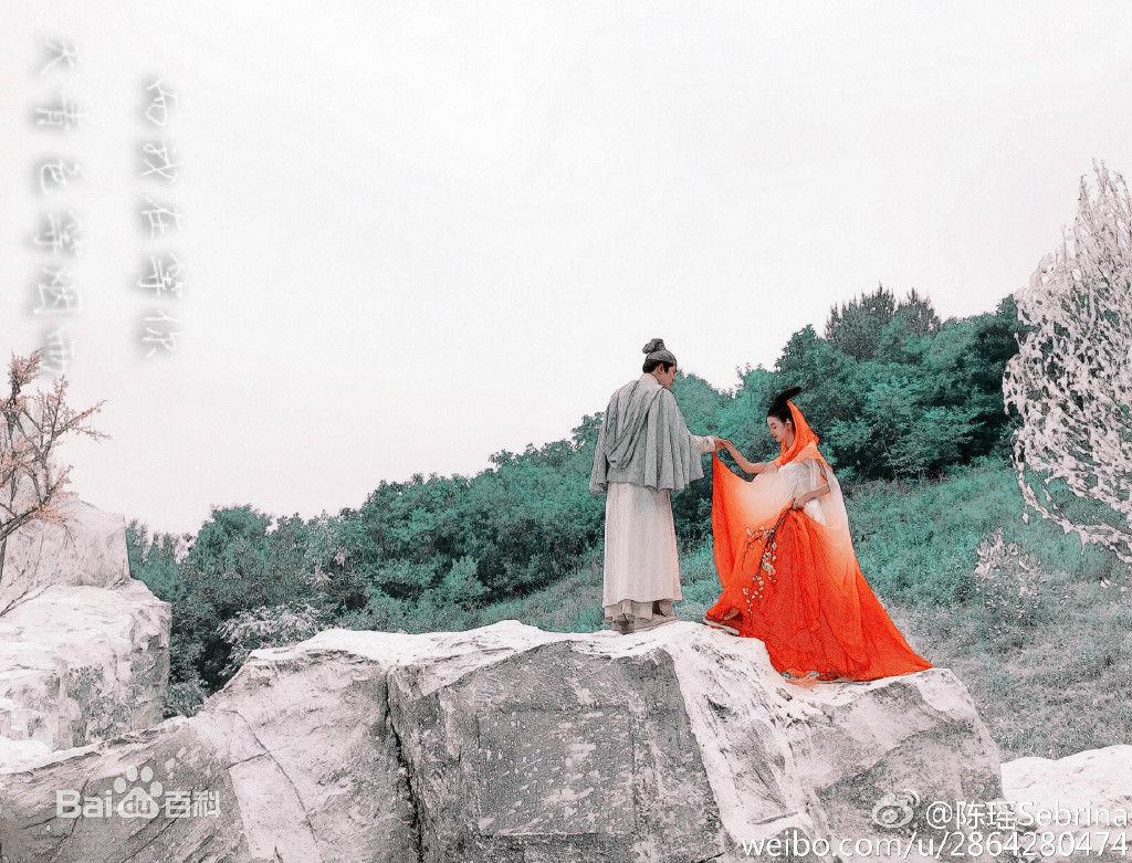 青丘狐傳說-線上看-戲劇劇情介紹- (20).jpg