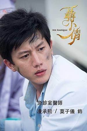 聶小倩-線上看-戲劇介紹- (16).jpg