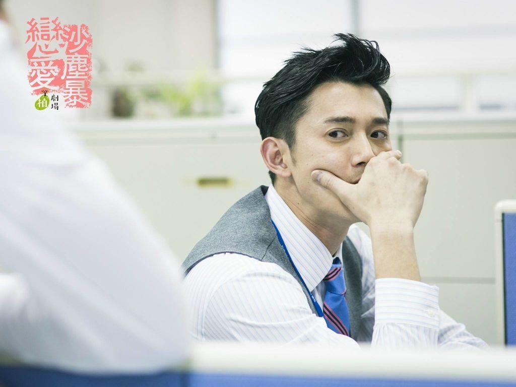 植劇場-戀愛沙塵暴-線上看- (8).jpg