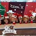 2013-12-24-16-28-54_deco.jpg