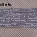 2014-01-05-17-42-38_deco.jpg