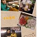 2014-02-12-13-18-20_deco.jpg