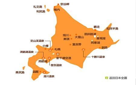 北海道地圖.jpg