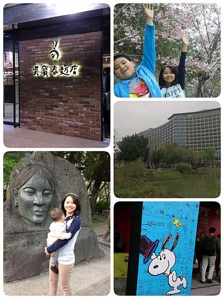 2015-03-04-07-44-28_deco.jpg