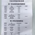 43C7DC6A-CBF0-49BE-A882-4E6F578C0956.jpeg