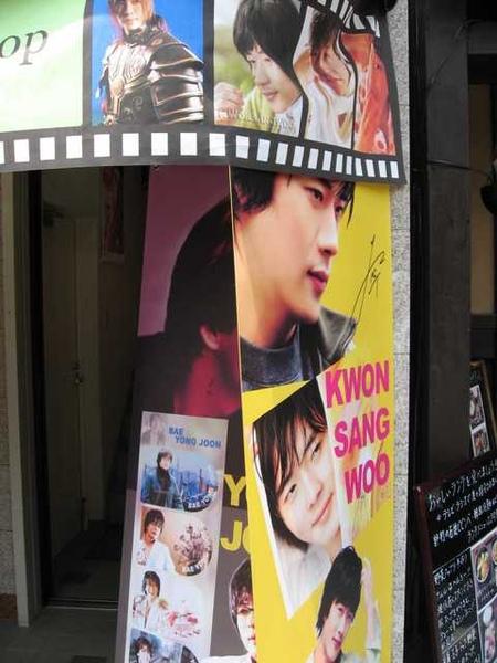 一堆韓國明星的海報