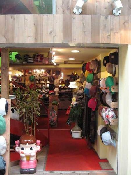 新京極有不少帽子店