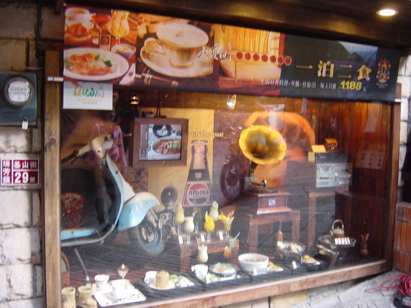 日本式的餐廳櫥窗
