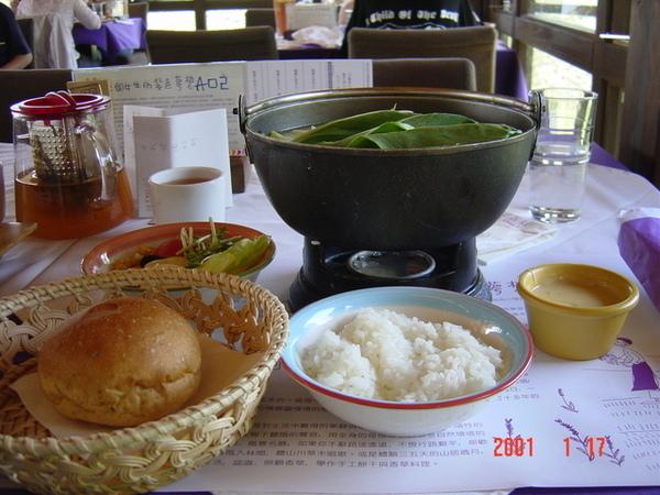 主餐:香草南瓜野茹蔬菜湯