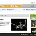 專欄 - 小王子.jpg