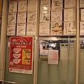 tokyo 0021