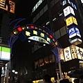 tokyo 0028