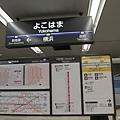 tokyo 0055