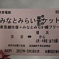 tokyo 0056